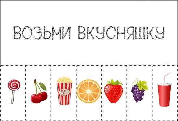 Картинки для личного дневника распечатать цветные - b9f4
