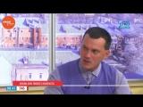 Наше УТРО на ОТВ – гость в студии – Дмитрий Попов