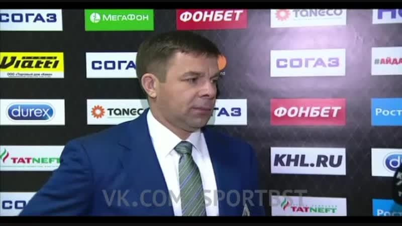Будут ли изменения в составе Салавата Юлаева в игре с Ак Барсом прокомментировал Виталий Ячменев.