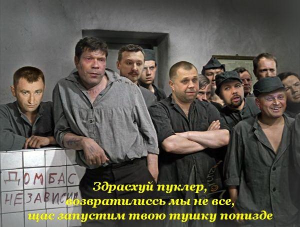 В Луганске силы АТО уничтожили колонну тяжелой техники террористов, - СМИ - Цензор.НЕТ 2901