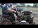 ДвигательУД-2.  Самодельный трактор .