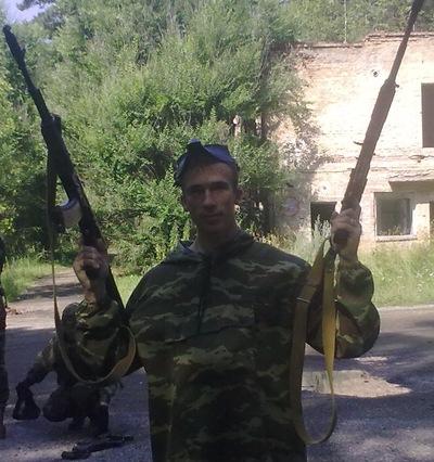 Дмитрий Рудь, 18 июня 1988, Санкт-Петербург, id52538529
