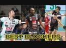 TOP 3 Best Blockers ● Statistics Club World Championship 2018