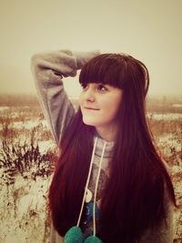 Алика Вадимова