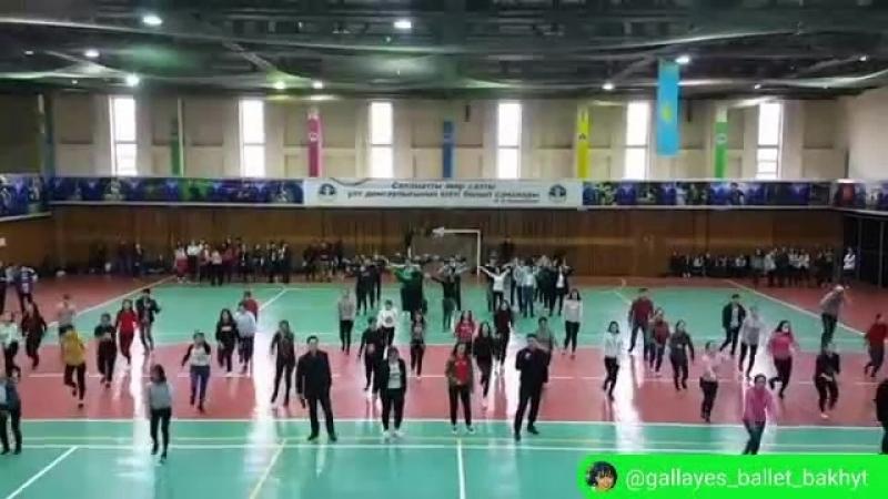 АРТ центр - Астана(Репетиция)