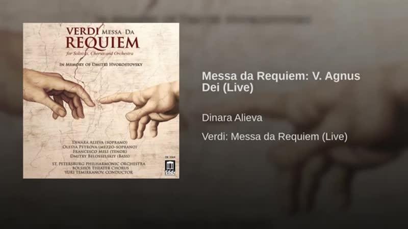 Темирканов Messa da Requiem_ V. Agnus Dei (Live)