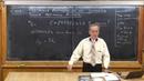 Урок 1 Физические величины и их измерение