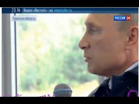 Путин о братьях славянах