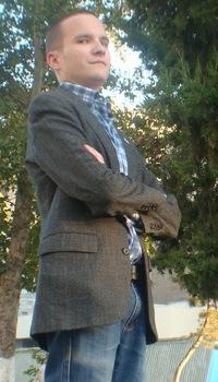 Никита Микрюков