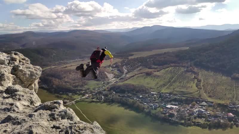 Base jumping Crimea | Бейс джампинг Крым