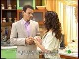 Давай одружимось? (Дедушка моей мечты) (20 серия) 2006 год