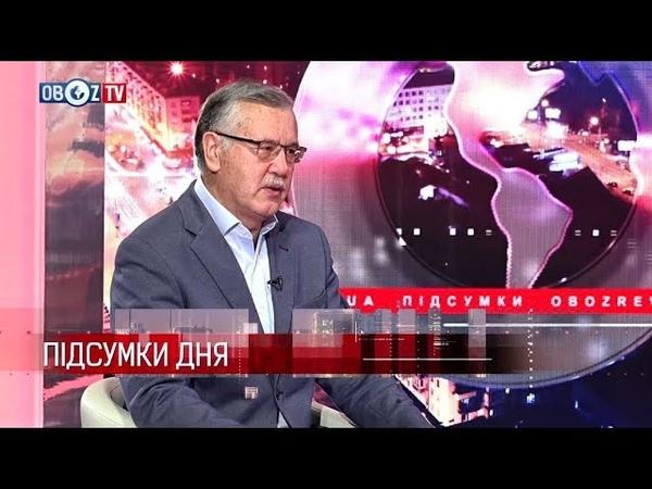 Анатолій Гриценко в ефірі телеканалу ОБОЗ ТВ 25 09 2018
