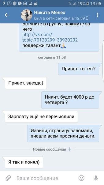 Фото №456239299 со страницы Олеси Петровицкой