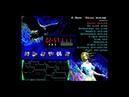Still Flying (musicdisk) - C-Jeff/Green Bit Group/Brainwave [ zx spectrum AY Music Demo]
