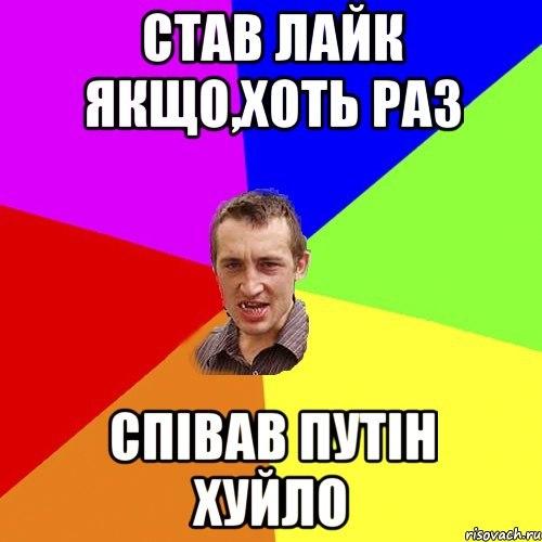 Порошенко подписал закон о госслужбе - Цензор.НЕТ 6414