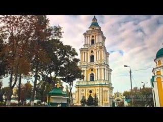 Прекрасна УКРАЇНА | Promo clip Ukraine HD 2014