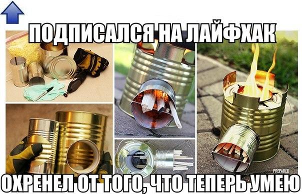http://cs322825.vk.me/v322825860/782f/UC7TGWABH-A.jpg