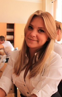 Диана Бондарева, 27 октября 1996, Краснодар, id219253795