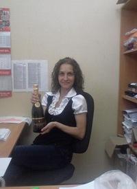 Марина Бобырь