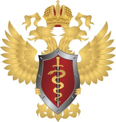Фскн России, 11 марта , Москва, id188534815