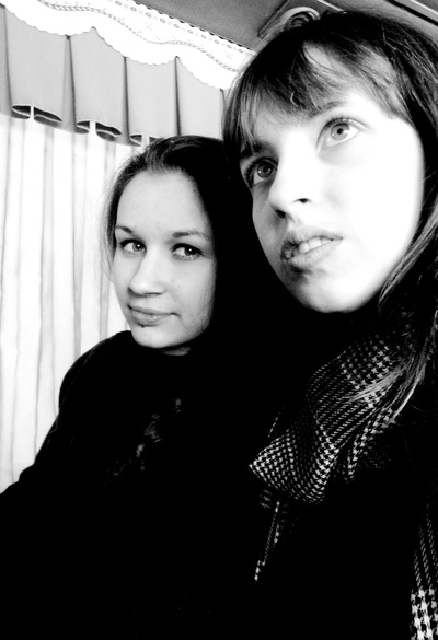 Катерина Шитова, 23 января , Барнаул, id91256292