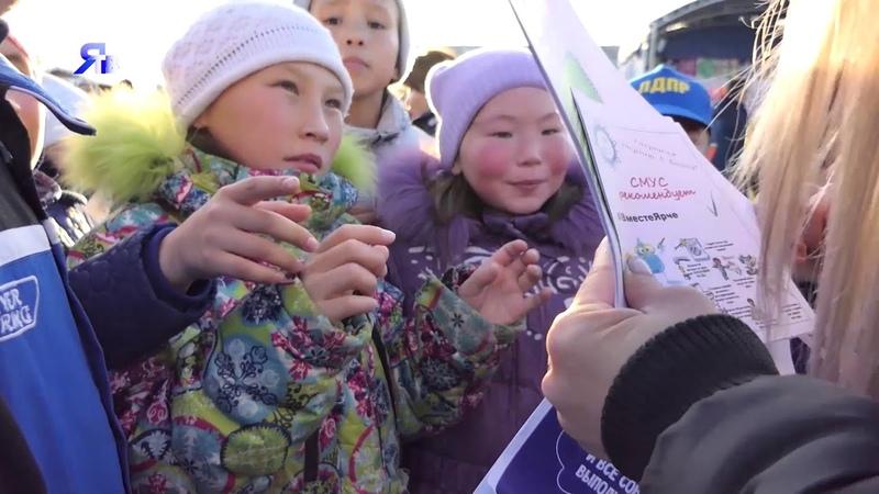 Всероссийский фестиваль энергосбережения в Тазовском