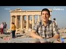 VASCOS POR EL MUNDO Atenas