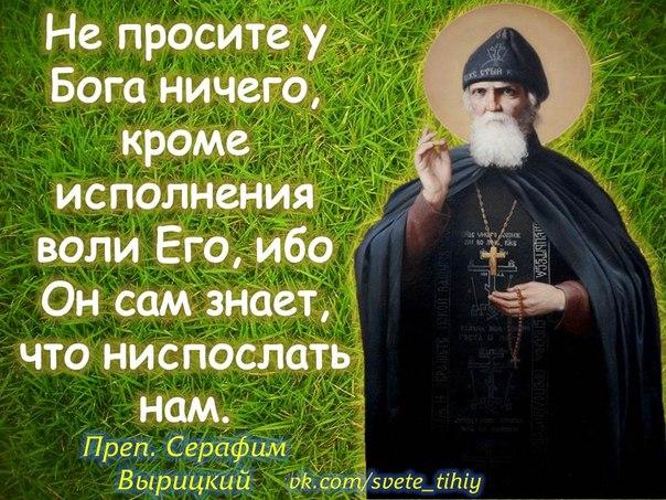 http://cs322816.vk.me/v322816891/4eb4/-XJnMQt521U.jpg