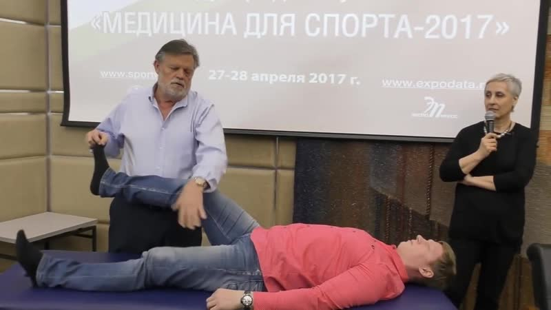 Дэвид Лиф. Конференция в мин. спорта 28. 04. 2017 г. ЧАСТЬ 1