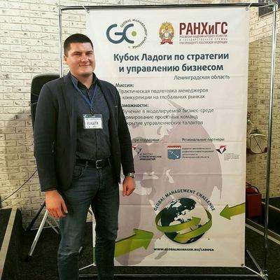 Никита Столяров