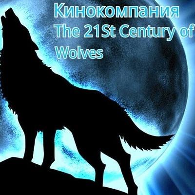 Admin Wolfs, 10 июня , Ардатов, id197555422