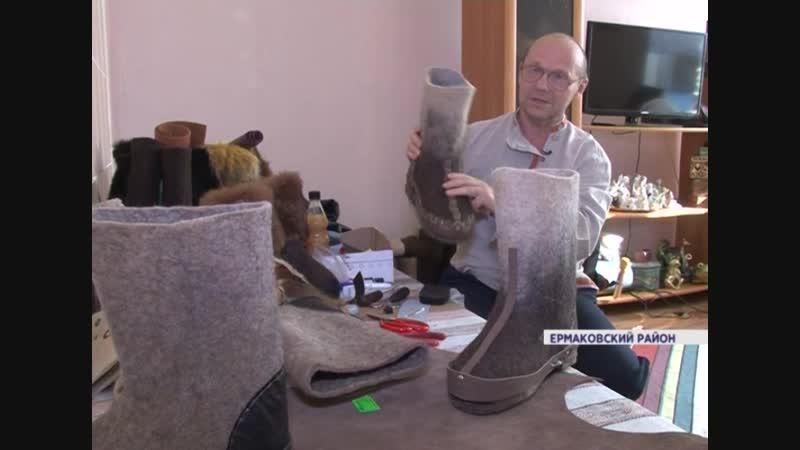 Модная обувь из Сибири мастер из Ермаковского района делает валенки со стельками из бересты