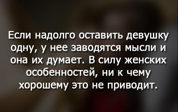 https://pp.vk.me/c7001/v7001078/15fa7/qf8yg5L9GpY.jpg