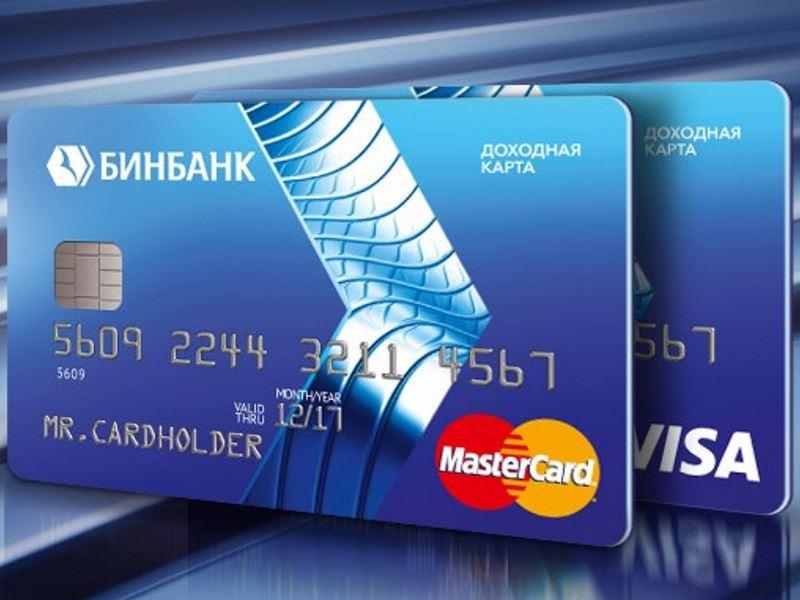 binbank.ru онлайн вход личный кабинет активация карты 2019 года