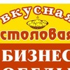 Alla Yakimanskaya