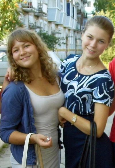 Полина Максимова, 15 августа 1995, Ижевск, id61111429