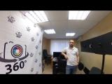 Тестирование приложения Камера 360 градусов.