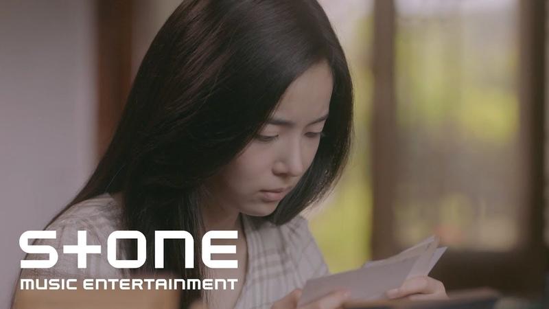 TANY (타니) - 정리-The Empty Frame (Closure-The Empty Frame) MV