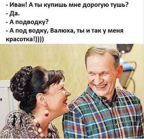 Фото №456263139 со страницы Людмилы Григорук