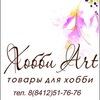 Магазин товаров для рукоделия «Хобби-Арт»