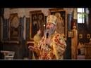 Союз онлайн. Четверть часа. От 27 ноября. Проповедь митрополита Киевского и всея Украины Онуфрия