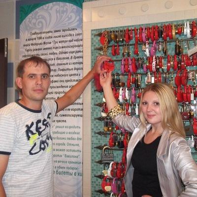 Светлана Лузянина, 30 апреля 1989, Омск, id104546284