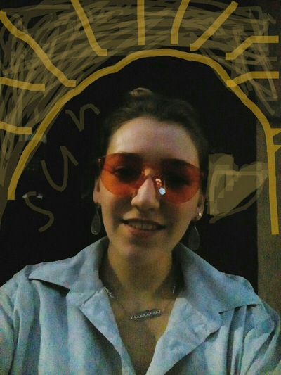 Мария Гришина--Никитина