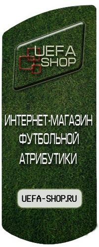 UEFA -SHOP.ru