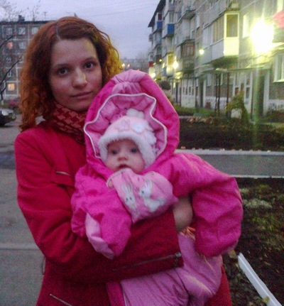 Валерия Викторовна, 19 февраля 1994, Новокузнецк, id227538043