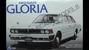 430 Nissan Gloria Sedan 200 Standard Aoshima 1 24