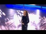 Елена Север (Elena Sever) - Ревную я