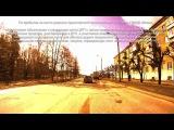 Нарушение регламента ИДПС при ДТП - Снежинск 21 апреля 2015
