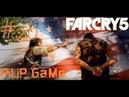 Прохождение Far Cry 5 ФАР КРАЙ 5 2018 ЖАЖДА СМЕРТИ, ХИЖИНА РЕДТЕЙЛА, КУПЕРА И КЕСТРЕЛА 26
