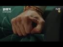 Клип к дораме Хваюги / Корейская одиссея-Найти тебя